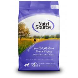 NutriSource® Small & Medium Breed Puppy
